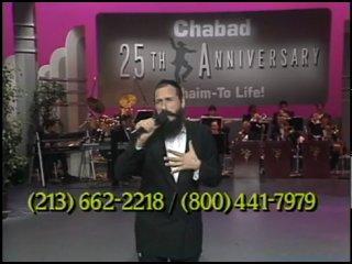 "Mordechai Ben-David - ""Yidden, Yidden"""